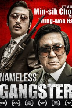 Nameless Gangster – İsimsiz Gangster