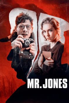 Mr. Jones – Bay Jones