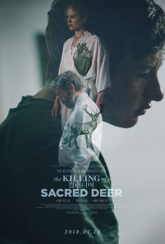 The Killing of a Sacred Deer – Kutsal Geyiğin Ölümü